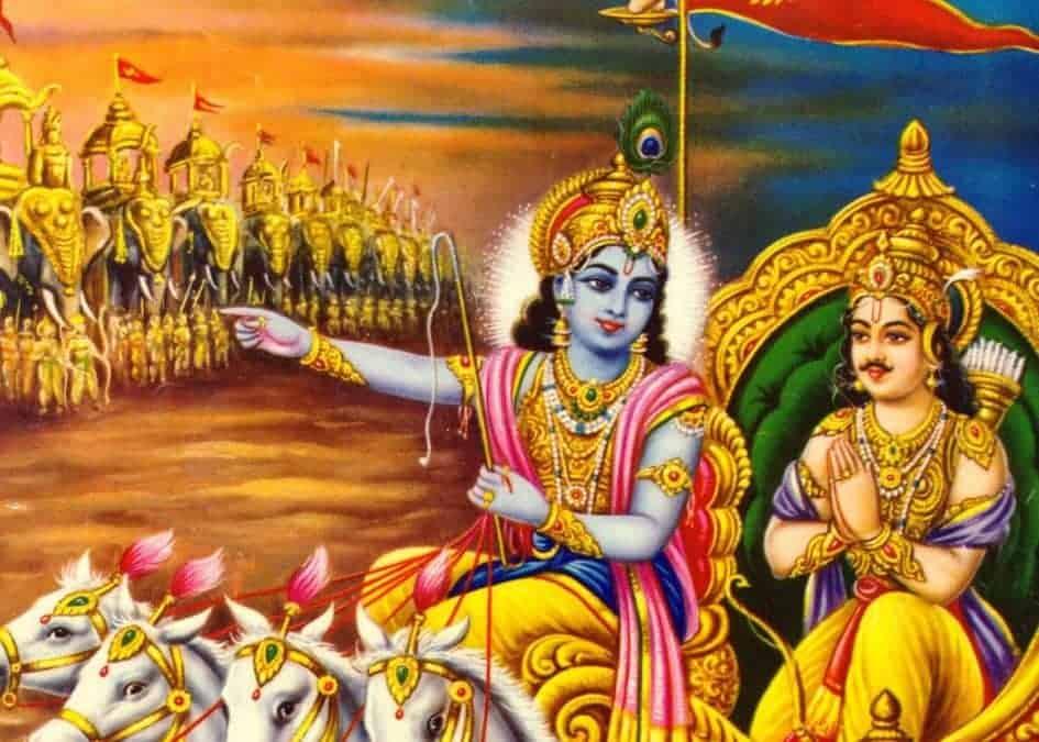 La Bhagavad Gîtâ pour les débutants