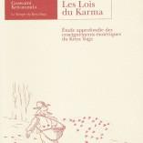 cover-lois-du-karma