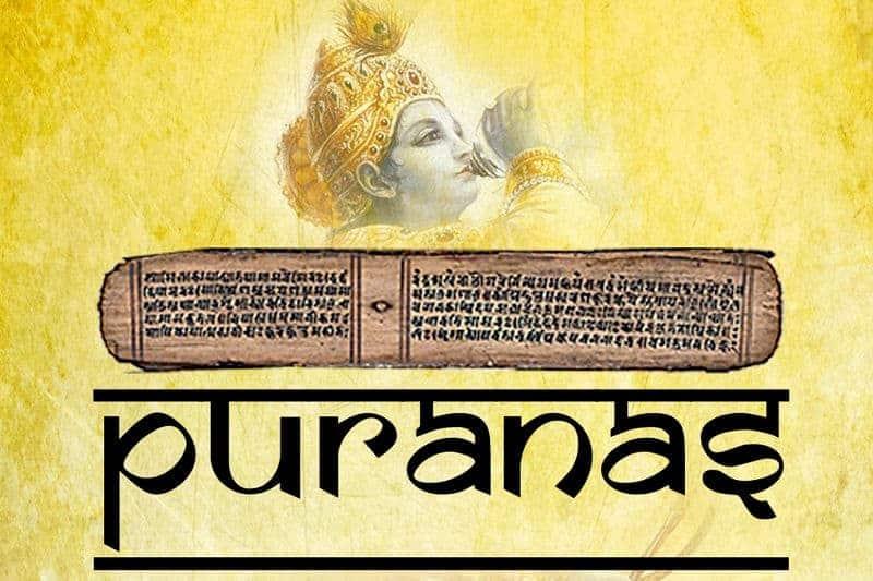 """Sri Goswami Kriyananda présente """"LES PURANAS : Mythes, Symboles, Chemin de la Psychologie Mystique"""""""